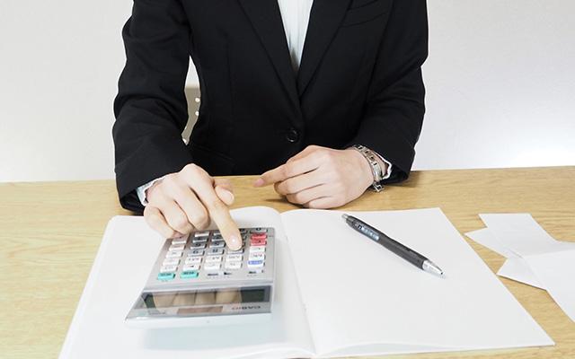 中山会計事務所の記帳指導