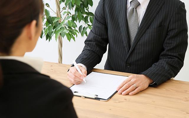中山会計事務所の税務相談