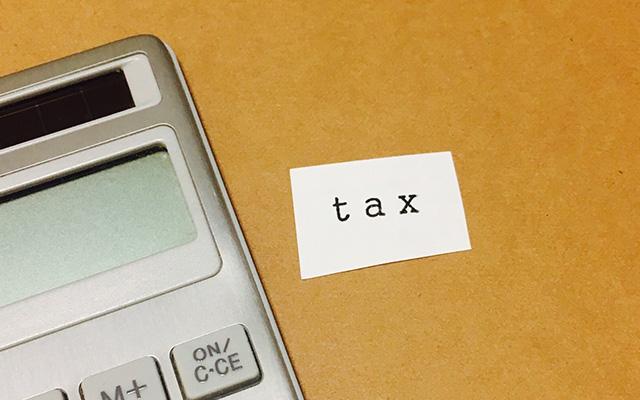 中山会計事務所の消費税申告