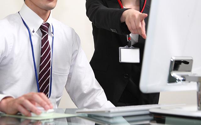 中山会計事務所の相続税シュミレーション試算