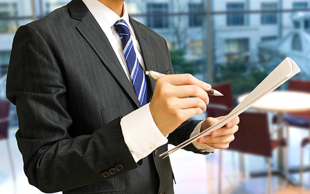 中山会計事務所の不動産の評価・株式の評価